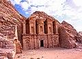 Jordan 2011-02-07 (5572976725).jpg