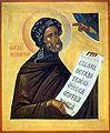 Joseph the Hymnographer.jpg