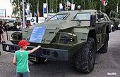 KAMAZ-43269 Vystrel (BMP-97) REA-2009.jpg