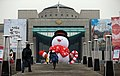 KOCIS Korea War Memorial of Korea 20140107 27 (11850464113).jpg