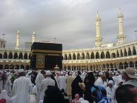 Kaaba cloudy.jpg
