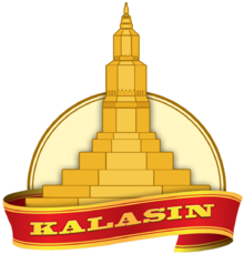 Kalasin Seal.png