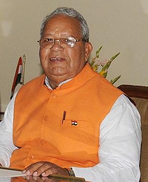 Kalraj Mishra - Image: Kalraj Mishra Minister