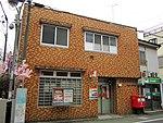 Kami-Shakujii Post office.jpg