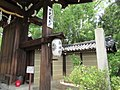 Kamigoryo-jinja 003.jpg