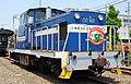 Kanagawa rinkai railway DD602.JPG