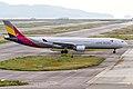 Kansai International Airport(KIX-RJBB) (8112509848).jpg