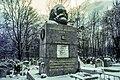 Karl Marx HIGHGATE.jpg