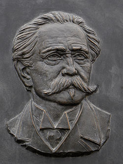 Karlsruhe   institute of technology   ehrenhof   denkmal carl benz   detail