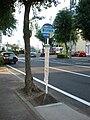 Kasugai Station Bus Stop (Aoi Kotsu).JPG