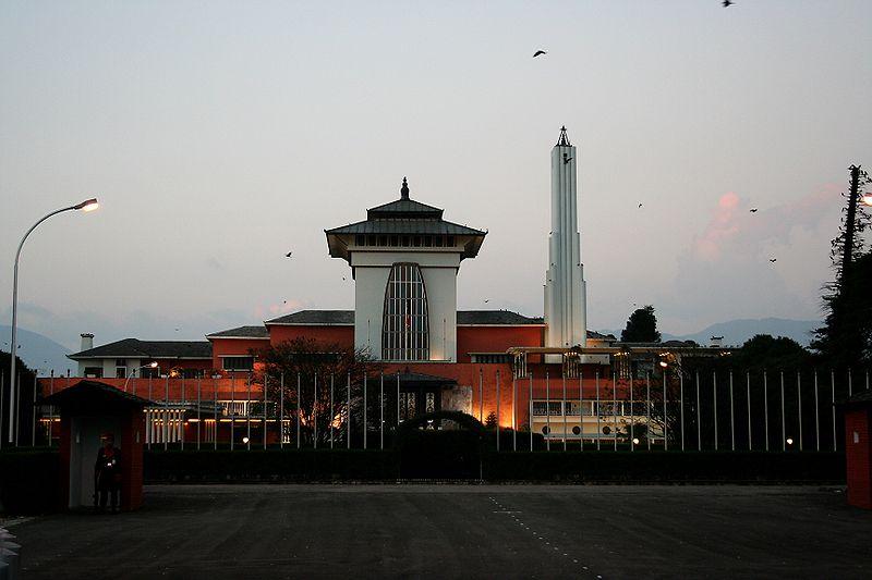 ไฟล์:Kathmandu palace.jpg