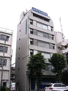Kawade Shobō Shinsha