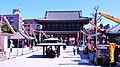 Kawasakidaishi 川崎大師 - panoramio.jpg