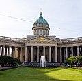 Kazan Cathedral - panoramio.jpg