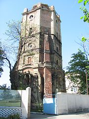 Kazatin Tower.jpg