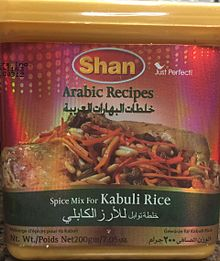 Ready-to-cook Kabuli seasoning