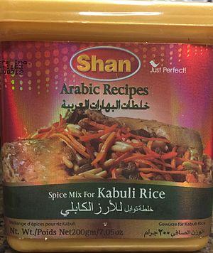 Kabuli palaw - Kabuli rice spices