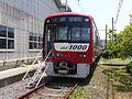 Keikyu 1492 opening emergency exit.JPG