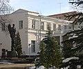Kharkiv Milicioneram SAM 9432 63-101-0679.JPG