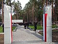 Kijów-Bykownia, wejscie na polską część cmentarza wojennego w bykowiańskim lesie - Entrance at Polish side of war cemetery in Bykovnia forest - panoramio.jpg