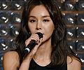 Kim Se-ah from acrofan.jpg