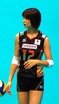 Kimura Saori, Japanese volleyball player.jpg