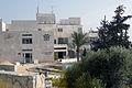 Kinderspital Bethlehem.jpg