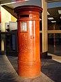 King Edward VII Post Box (5983920698).jpg