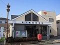 Kioroshi Ekimae Post office.jpg