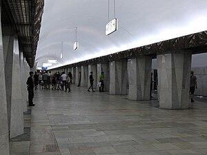 Kitay-gorod (Moscow Metro)