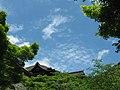 Kiyomizu-dera National Treasure World heritage Kyoto 国宝・世界遺産 清水寺 京都162.jpg