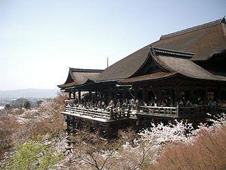 Historic Monuments of Ancient Kyoto (Kyoto, Uji and Otsu Cities) - Image: Kiyomizudera sakra 01