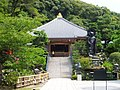 Kiyoshikojin Seicho-ji 201608a.jpg