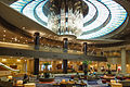 Kobe Portopia Hotel atrium lobby 20120809-001.jpg