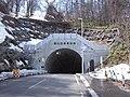 Kobetsusawa Tunnel.jpg