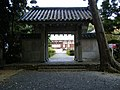 Kogushi, Ube, Yamaguchi Prefecture 755-0067, Japan - panoramio.jpg