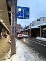 Kokubunji Street Shopping Area at dusk 20150123.jpg