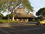 Kona International Airport, Kailua-Kona, Hawaii 3 (4527290575).jpg