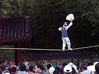 Danza tradicional coreana - Wikipedia, la enciclopedia libre