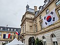 Korean flag on Paris 15 town hall.jpg