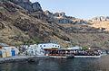 Korfos - Thirassia - Thirasia - Santorini - Greece - 39.jpg