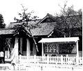 Koromo City Library in c.1954.jpg