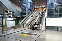 Kowloon Station 2020 06 part5.jpg
