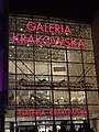 Kraków - nadchodzi Boże Narodzenie - Cracow - Christmas time - panoramio (1).jpg