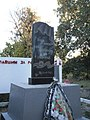 Kramarivka Izium region Bed of Honor.jpg