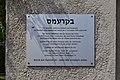 Krems an der Donau - Infotafel beim Jüdischen Friedhof.jpg