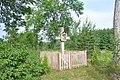 Krucifikss pie Jaunstašuļiem, Mākoņkalna pagasts, Rēzeknes novads, Latvia - panoramio.jpg