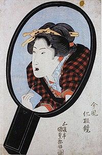 Kunisada-woman-blackening-teethFXD.jpg