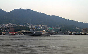 Kure Naval Base, -29 Oct. 2011 a.jpg