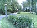 Kurkipuisto - panoramio (1).jpg
